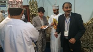 Sahab Company activities in oman