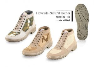 Hoveyda sport shoe