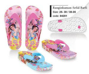 RnginKaman-Sefid-barfi-Children's-Sandals